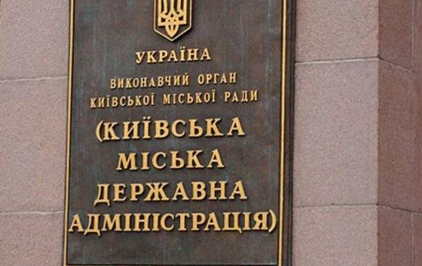 Назначены заместители главы КГГА