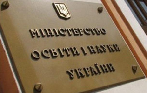 Украинские вузы собрали полтора миллиона заявлений от абитуриентов