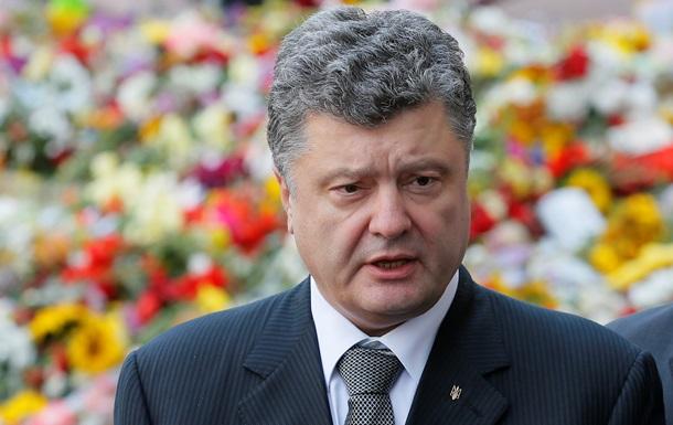 Порошенко выступил против введения военного положения в Украине