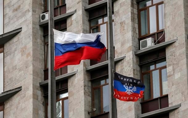 В ДНР избрали нового  главу парламента