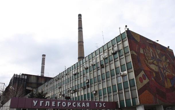 С территории Углегорской ТЭС похитили арсенал оружия