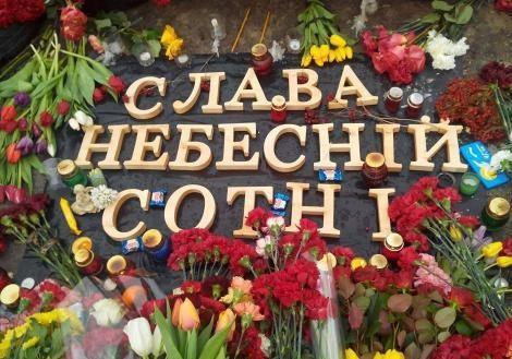 Олійник доручив допомогти сім'ям героїв Майдану