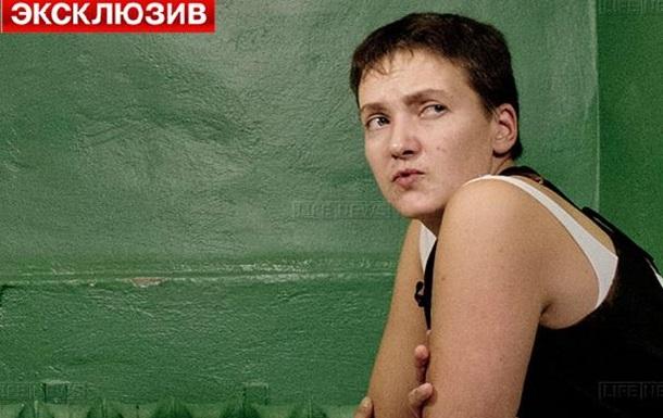 Надежда Савченко: На востоке Украины идет гражданская война