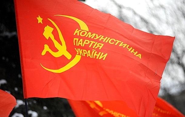 Турчинов распустил фракцию Компартии Украины