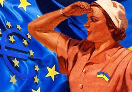 Украинское правительство обрекло украинцев на светлое будущее