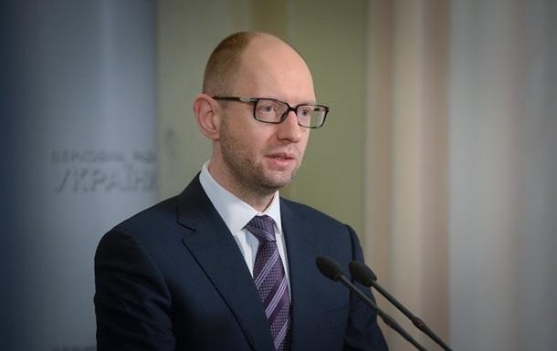 Украина направит России ноту за финансирование терроризма