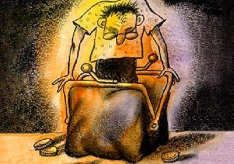 Лекции по психологии или невроз экономики