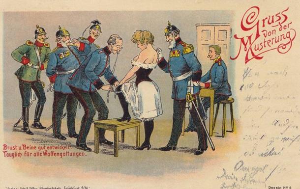 Корреспондент: Мобилизация 100 лет назад. Как косили от армии во время Первой мировой
