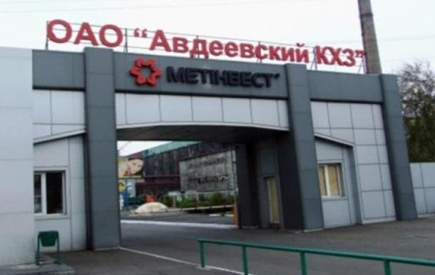 Коксохимический завод в Авдеевке возобновил работу