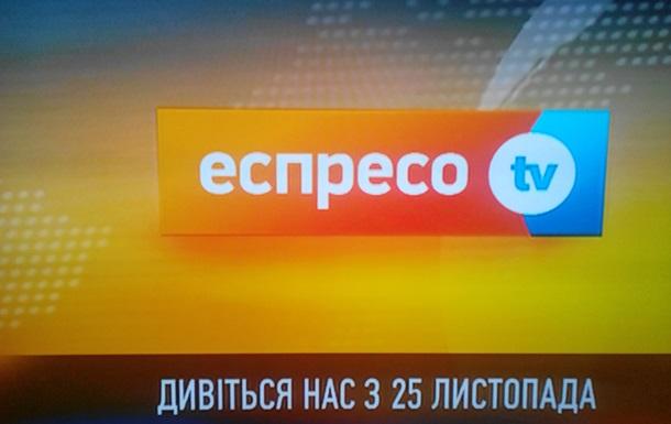 канал культура интернет вещание: