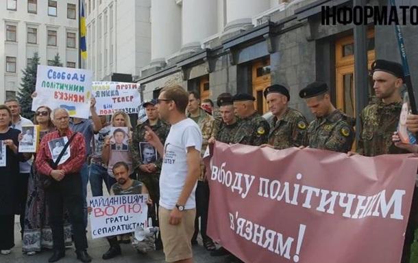Под АП прошел митинг в поддержку политзаключенных
