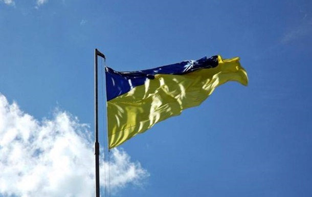 Над горсоветом Лисичанска поднят украинский флаг