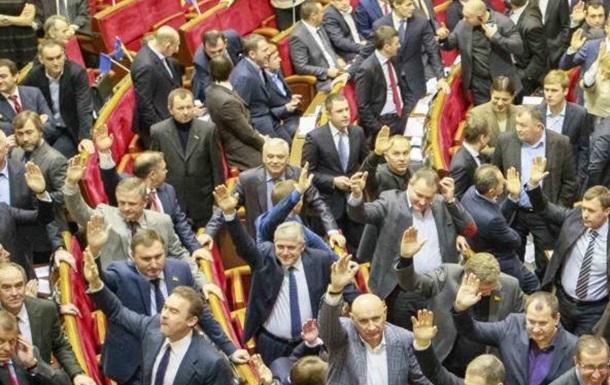 Українське суспільство вимагає розпуску Верховної Ради