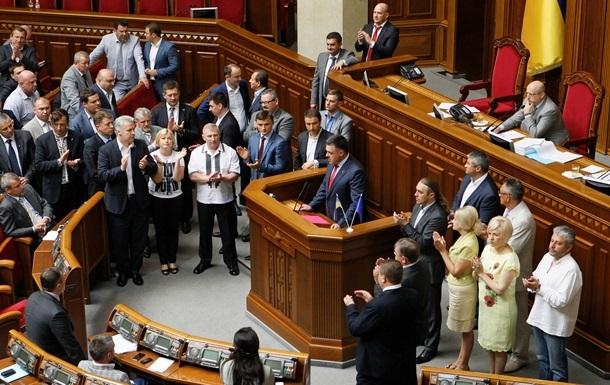 Украинские политики ищут выход из парламентского и правительственного кризиса
