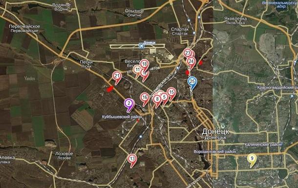 В сети появилась карта попаданий снарядов в дома Донецка