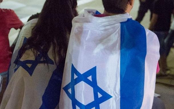 В Киеве и Днепропетровске прошли акции в поддержку Израиля