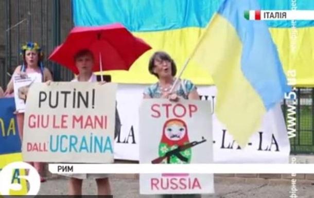 В Риме пели гимн Украины и молились за мир на Донбассе