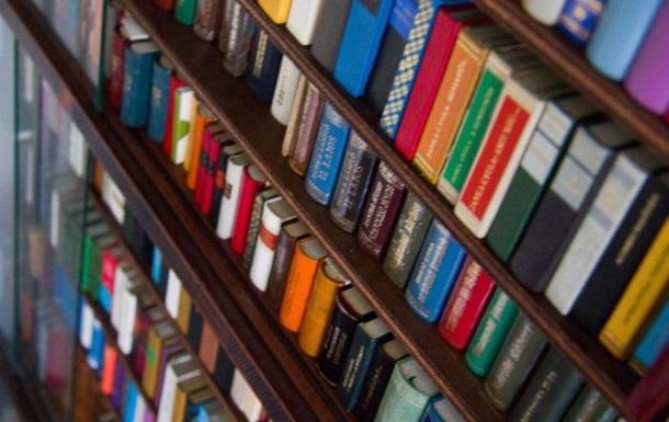 Украина может ввести ограничения на российскую книжную продукцию