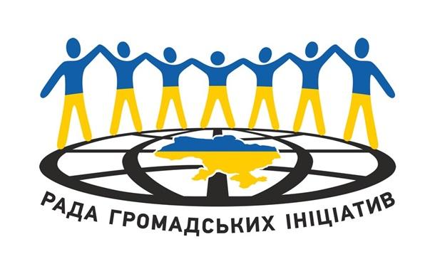 Координационный центр: жилье для переселенцев и поддержка деньгами