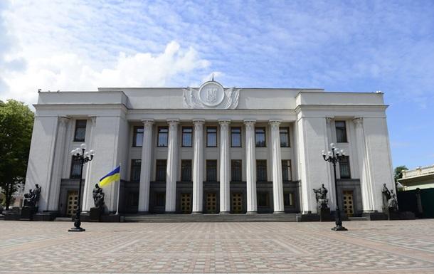 Реформирование газотранспортной системы Украины