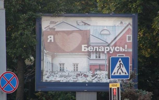 Скоро в Беларуси поселятся все русские