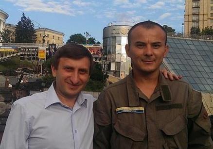 Украинский иностранный батальон