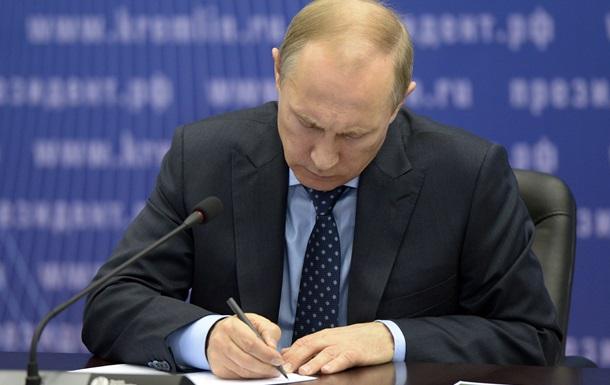 Обзор иностранных СМИ: Следующий шаг Путина