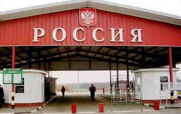 Миссия ОБСЕ начинает наблюдение за российскими КПП в Ростовской области