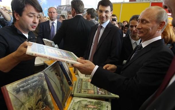 Киев сокращает культурный и информационный обмен с Россией