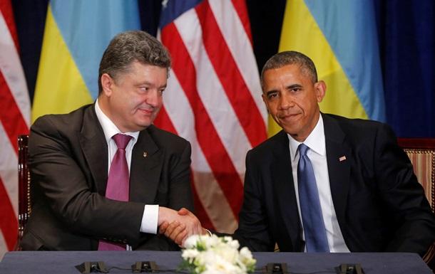 Обама назвал США  лидером по поддержке украинского народа