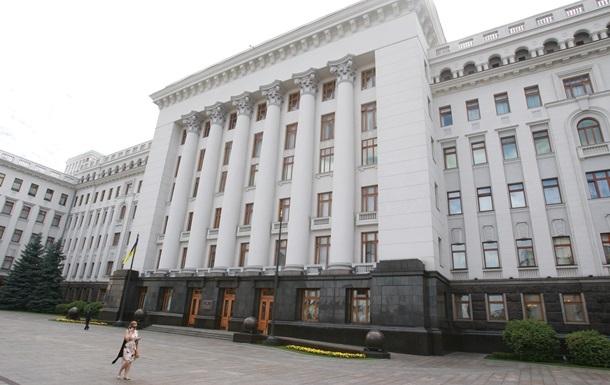 У Порошенко готовят пакет документов по возвращению Крыма