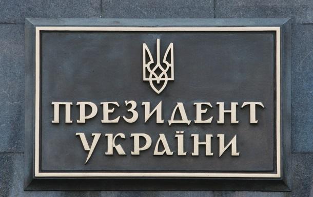 Привлечение миротворцев РФ к охране места крушения Боинга-777 неприемлемо - АП