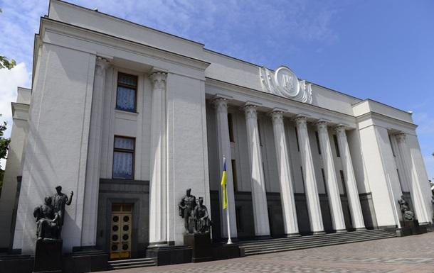 Верховная Рада начала заседание по вопросам отчета Министерства обороны