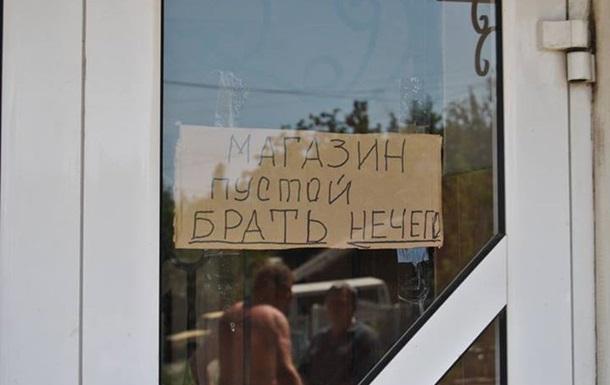 Лисичанск до и после АТО: фоторепортаж