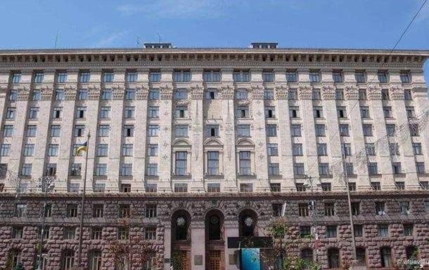 Отключение горячей воды в Киеве