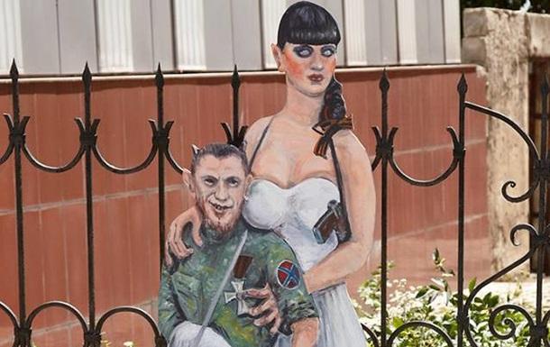 Донецк  украсили  карикатурами на сепаратистов из ДНР