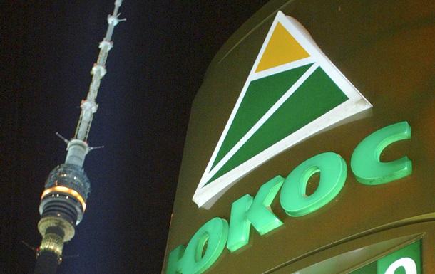 За ЮКОС - 50 миллиардов, а сколько же за Крым?  Как Россию признали виновной в отборе нефтяной кампании