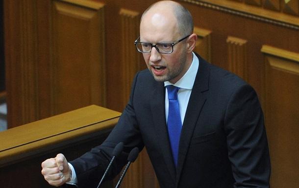 Итоги 31 июля: Рада не отправила Яценюка в отставку и выделила деньги на армию