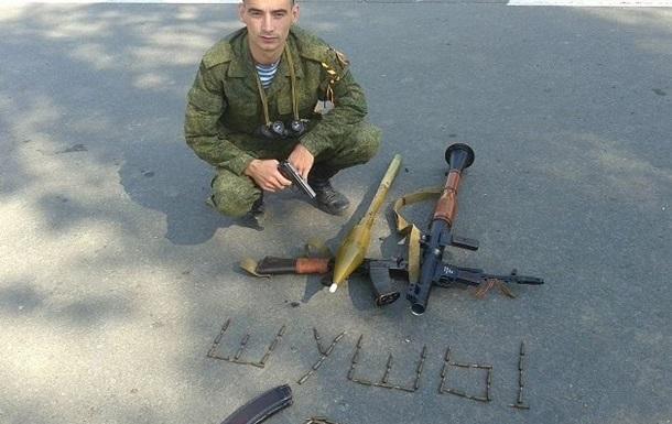 За поимку  ополченца , снимавшего трупы военных, объявлена премия