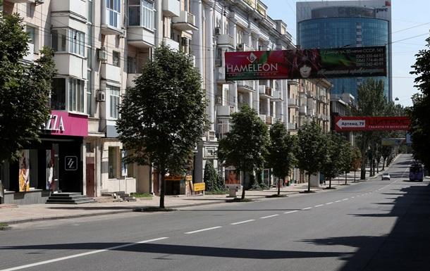 В Донецке вновь заработали российские каналы