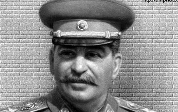 За что мы можем быть благодарны Сталину