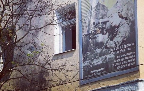 Обстрел харьковского военкомата квалифицировали как теракт
