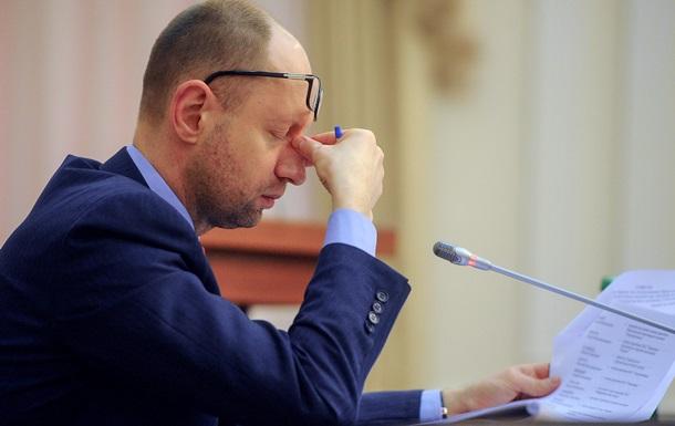 Корреспондент: А была ли люстрация? Кабмин по-прежнему игнорирует требования Майдана