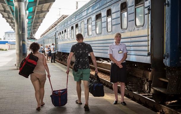 Донецкая ж/д отменила поезда Днепропетровск-Донецк и Киев-Ясиноватая