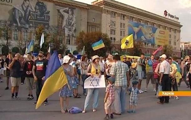 В Харькове прошел Евромайдан в новом формате