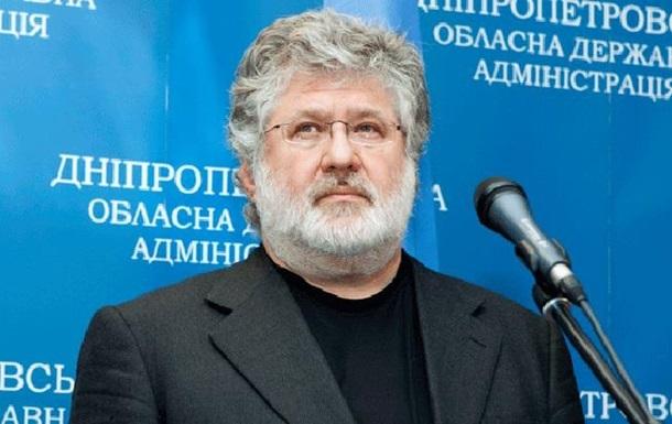 Коломойский опубликовал декларацию о доходах