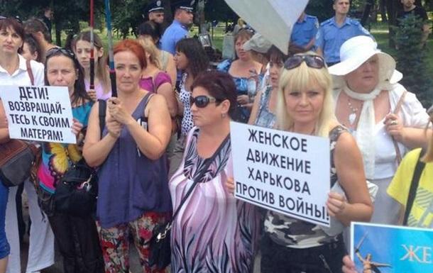 Под Радой женщины митинговали против проведения АТО