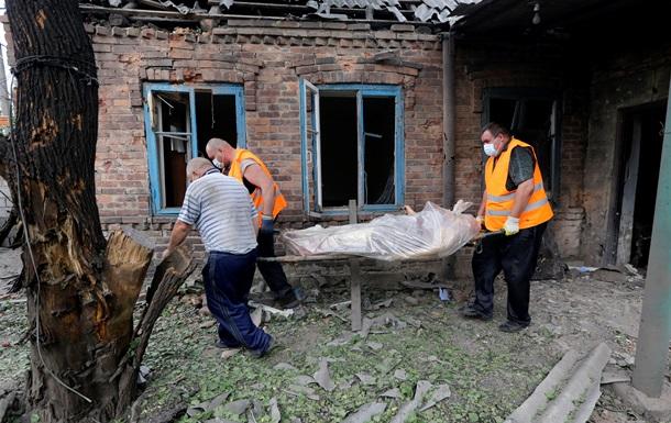 В Донецке погибли трое мирных жителей