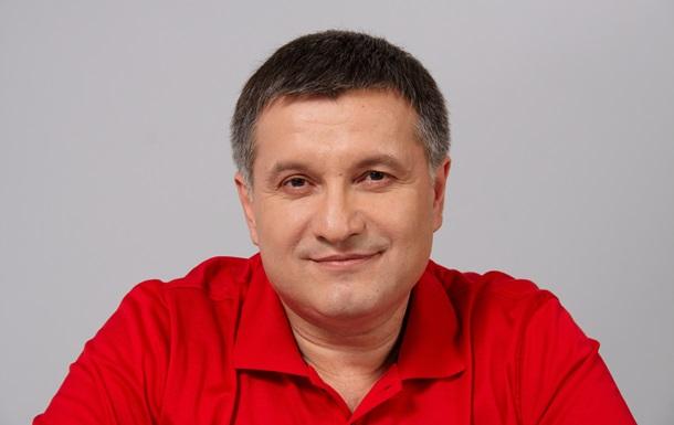 Аваков требует от Верховной Рады распустить горсовет Харькова