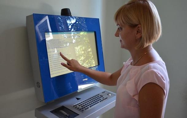 В Ялте установили терминал для связи с Путиным